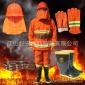 消防��服97消防�鸲贩�阻燃服消防�T�缁鸱阑鹩��防�o服五件套