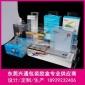 �|莞源�^�S家定制PVC透明牛奶手提盒子PET食品PP流延包�b盒