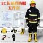14款消防�T�缁鸱雷o服3C�J�C���z消防�鸲贩�五件套阻燃防火消防服