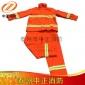 97式橙橘色消防�鸲贩� 火�淖枞挤� 消防�T工作服