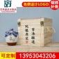 四瓶�b白酒木箱4支木�|酒盒白酒木制包�b盒500ml白酒包�b木盒