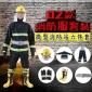 消防服套�b 97消防�鸲贩�衣服 防火微型消防站 烽安安防